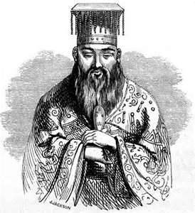 Confucius - Rays of Wisdom - Words & Prayers of Healing & Comfort